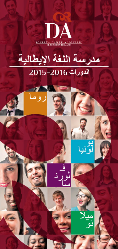 brochure-courses-giving-AR-2015-16-web-1
